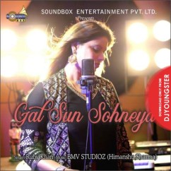 Gal Sun Sohneya song download by Ruby Khan