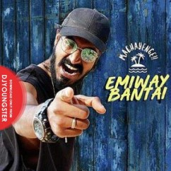O Madam Ji Me Tera Bhai Nahi song download by Emiway