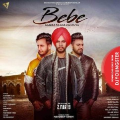Bebe song download by Sukhdeep