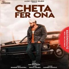 Cheta Fer Ona song download by Nav Dolorain
