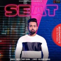 Gupz Sehra all songs 2019
