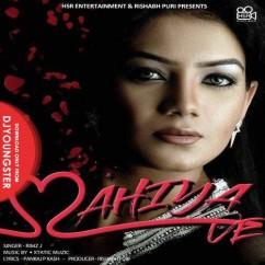 Mahiya Ve song download by Rim J