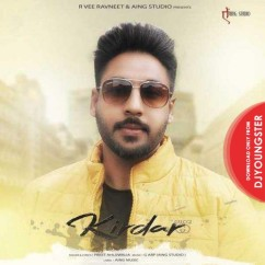 Kirdar song download by Preet Ahluwalia