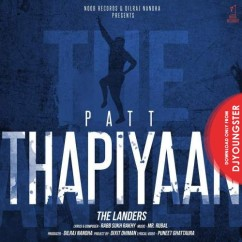 Thapiyaan song download by The Landers