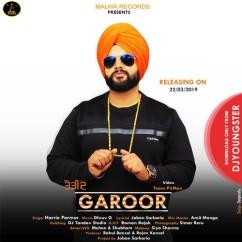 Naam Japdi song download by Simar Rana