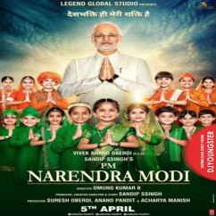 Sukhwinder Singh all songs 2019