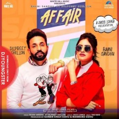 Affair song download by Baani Sandhu