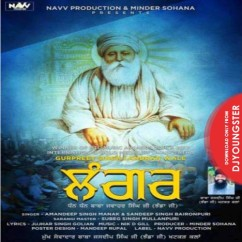 Langer song download by Amandeep Singh Manak