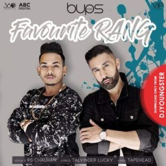 Favourite Rang song download by RS Chauhan