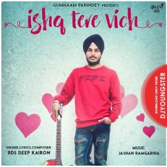 Ishq Tere Vich song download by RDS Deep Kairon