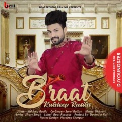 Braat song download by Kuldeep Rasila