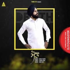 Death song download by Gurjit Bawa