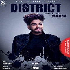District song download by Mangal Gill