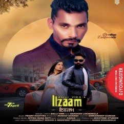 Ilzaam song download by Bali Virk