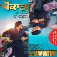 Aukaat song download by Amar Sandhu