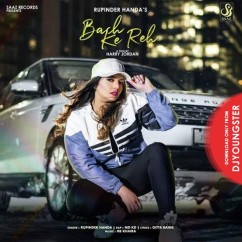 Bach Ke Reh song download by Rupinder Handa