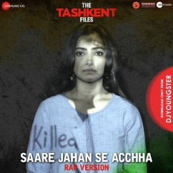 Saare Jahan Se Acchha song download by Jayaraman Mohan