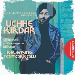 Uche Kirdar song download by Gopi Waraich