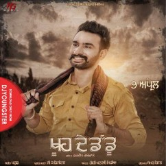 Khuh De Daddu song download by Hardeep Grewal