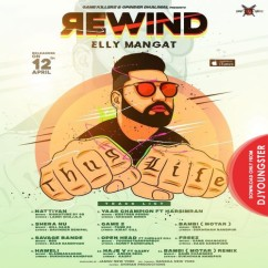 Game 2 song download by Elly Mangat