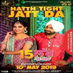 Hath Tight Jatt Da song download by Ravinder Grewal