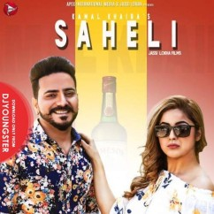 Saheli song download by Kamal Khaira