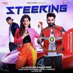 Steering song download by Jaggi Jagowal