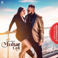 Mukargyi song download by Gurj Sidhu