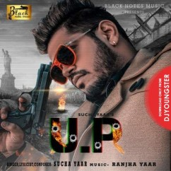 UP song download by Sucha Yaar