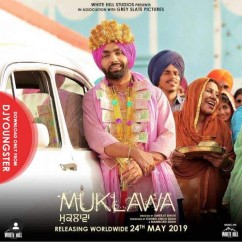 Jutti song download by Ammy Virk