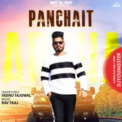 Panchait song download by Veenu Tajowal