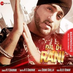 Dil Di Rani song download by NS Chauhan