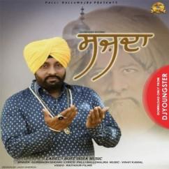 Sazda song download by Gurbaksh Shonki