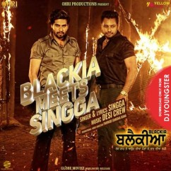 Blackia Meets Singga song download by Singga