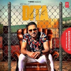Dita song download by Veet Baljit