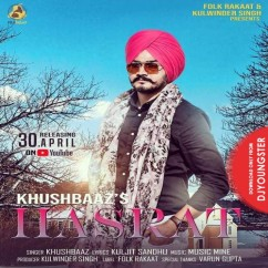 Hasrat song download by Khushbaaz