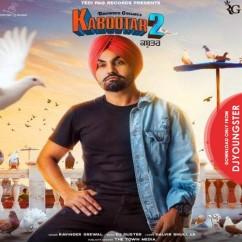Kabootar 2 song download by Ravinder Grewal
