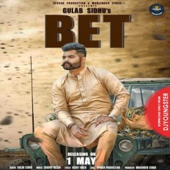 Bet song download by Gulab Sidhu