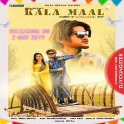 Kala Maal song download by Vadda Grewal