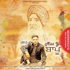 Miss You Bappu song download by Jay D