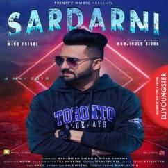 Sardarni song download by Manjinder Sidhu