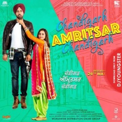 Ambersar De Papad song download by Gippy Grewal