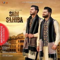 Sadi Sahiba song download by Lopoke Brothers