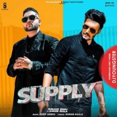 Supply song download by Gurjas Sidhu
