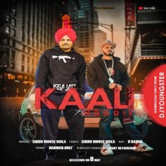 Kaali Hoodie song download by Sidhu Moosewala