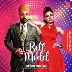Role Model song download by Jassi Sohal