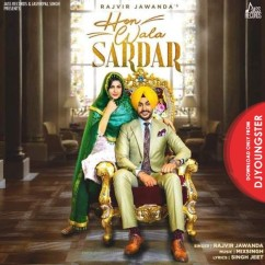 Hon Wala Sardar song download by Rajvir Jawanda