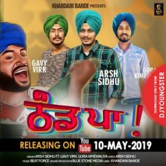 Thand Paa song download by Arsh Sidhu