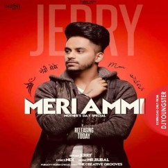 Meri Ammi song download by Jerry