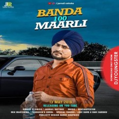 Banda 100 Marli song download by Jarnail Rattoke